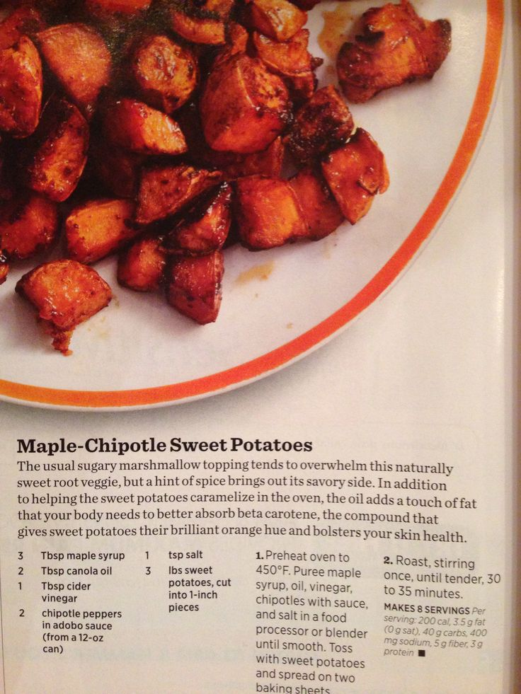 Maple chipotle sweet potatoes
