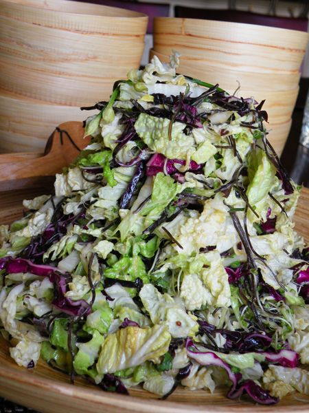 This looks amazing Shiso-Miso Slaw | Recipes: Asian dishes | Pintere ...