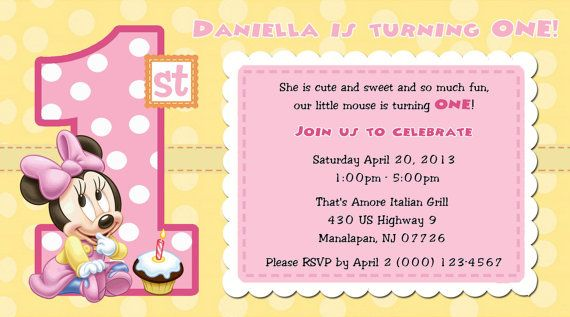 Minnie Mouse 1st Birthday Personalized Invitations Blank