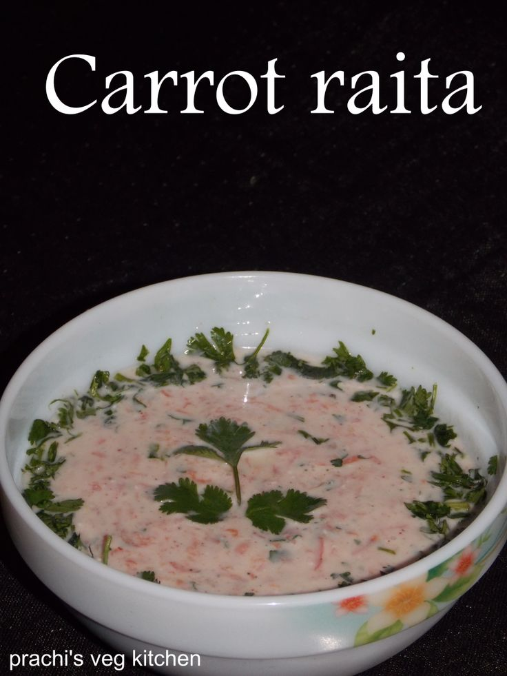 carrot yogurt indian side dish, carrot raita