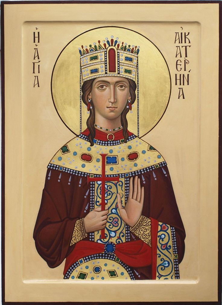 ST. CATHERINE The Great Martyr
