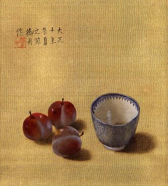 Hayami Gyoshū, Tea Bowl and Fruits,   1921, color on silk, hanging scroll   27.0×24.0   The National Museum of Modern Art, Tokyo