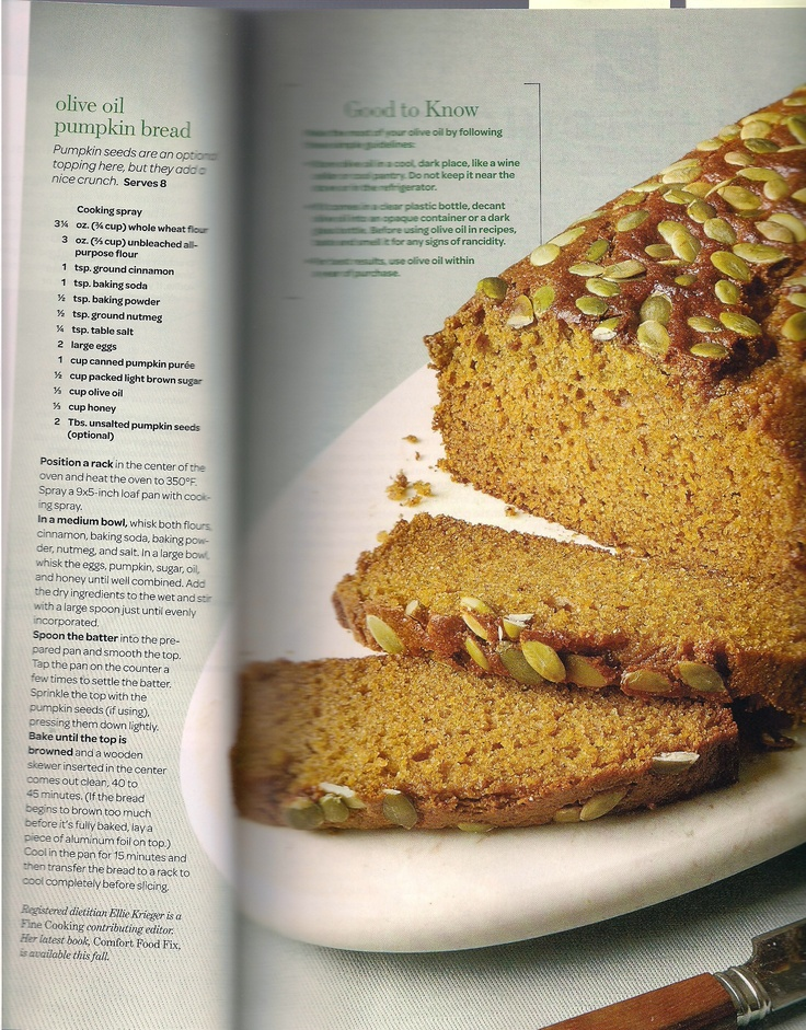 Olive Oil Pumpkin Bread - from Fine Cooking Magazine