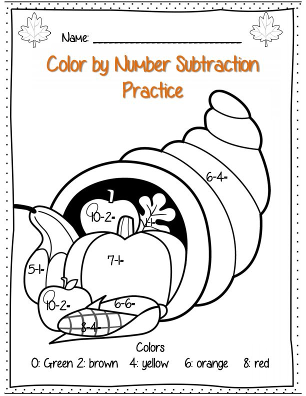 Subtraction Color By Number First Grade Thanksgiving subtraction color ...