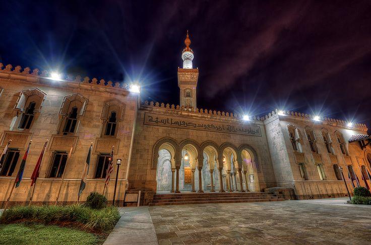 friday prayer mosque essay