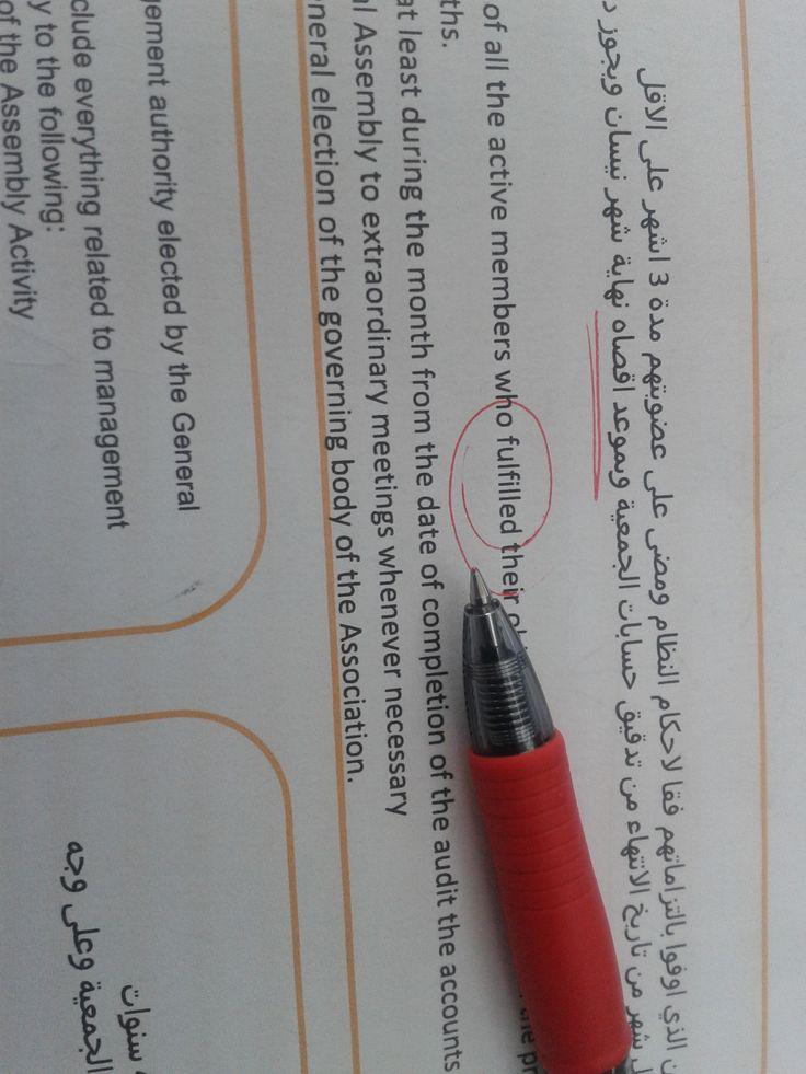 proofreading english
