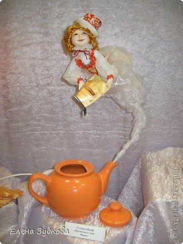Кукла джин из чайника своими руками