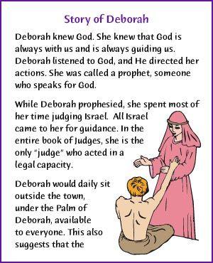 Found on biblewise.com