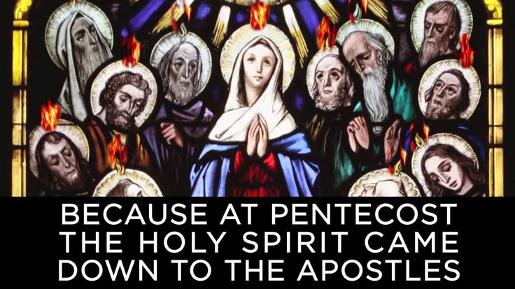 celebration of pentecost sunday