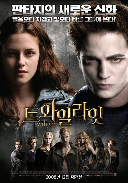 Watch Twilight (2008) Online With Subtitles - SubsMovies