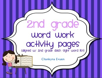 Sight (Word Activity Word 2nd  sight Grade pages activity Pages Work) word