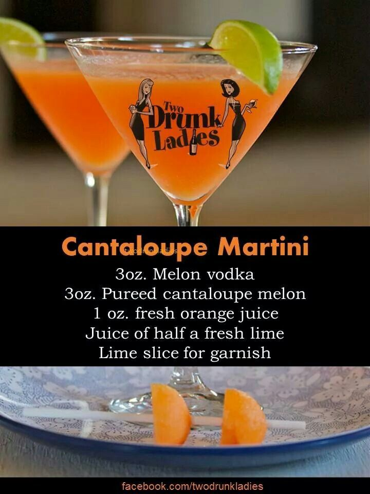 Cantaloupe Martini | food and drink | Pinterest