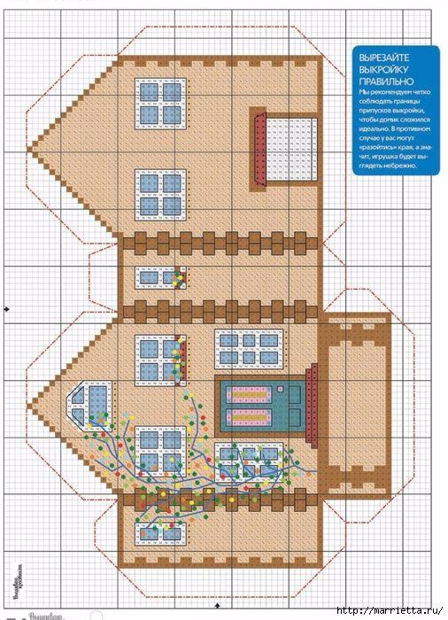 Вышивка схемы объемные домики 82
