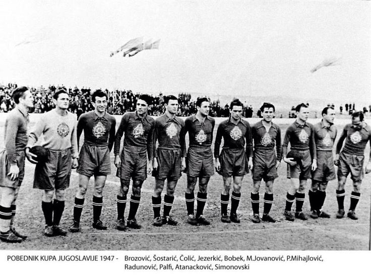 Istorija FK Partizan F96445933e4701c295b84a23571f5b92