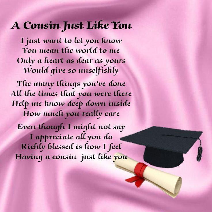 Quotes Or Poems About Cousins. QuotesGram
