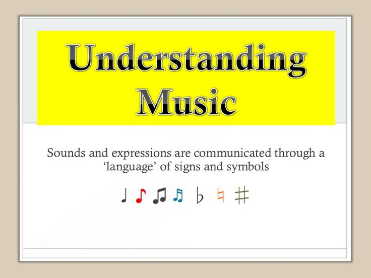 Image Result For Music Theory For Year