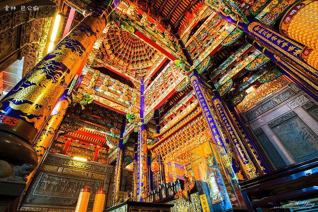 Yunlin Taiwan  city photos gallery : yunlin # taiwan temple 雲林 海清宮