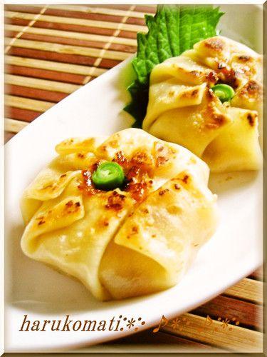 For Bentos*Curried Gyoza Dumplings