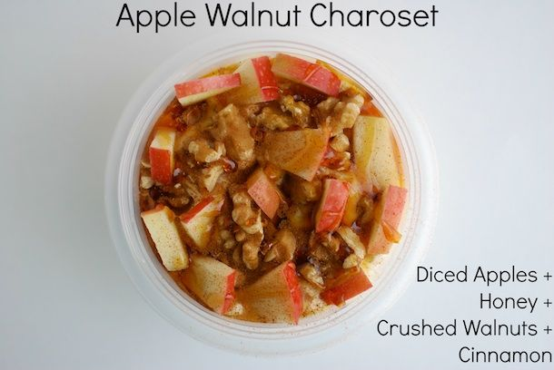 Apple Walnut Charoset yogurt | Snacks | Pinterest