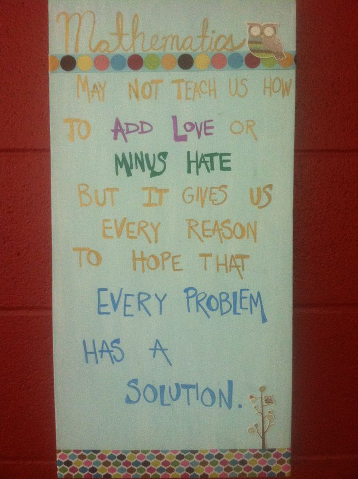 for the math classroom quotes quotesgram