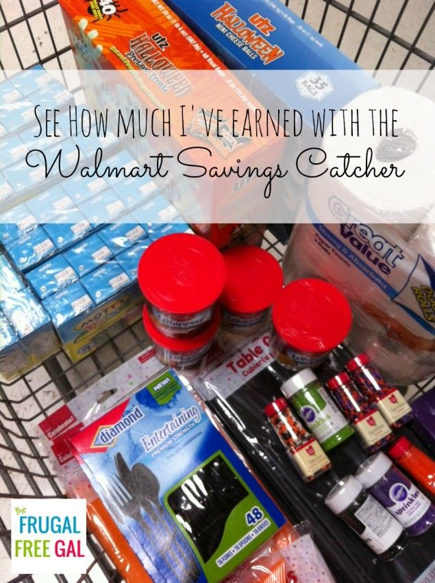 Savings see how much i ve earned with the walmart savings catcher