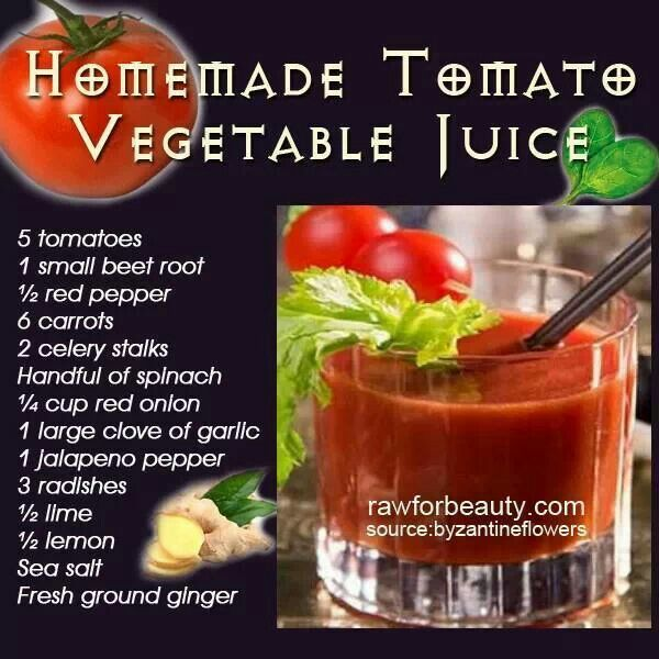 homemade tomato vegetable juice recipe | High spirits ;) | Pinterest