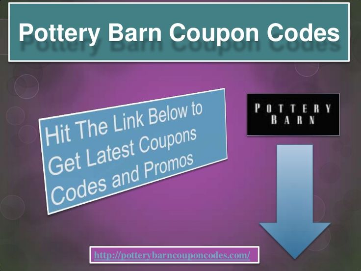 Pottery barn coupon code