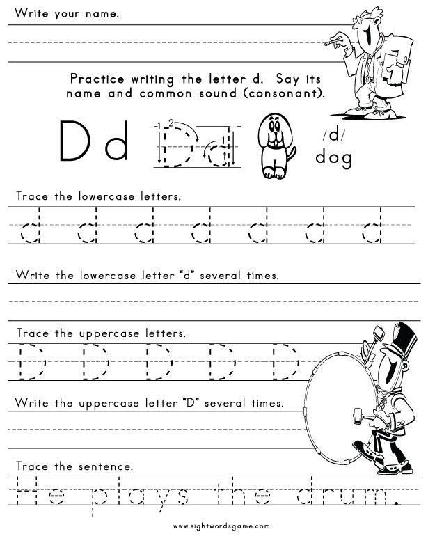 math worksheet : danni malone related keywords  suggestions  danni malone long  : Letter D Worksheets Kindergarten