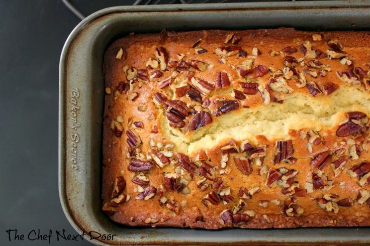 Cardamom Pecan Pound Cake | Recipes to Make and then Eat . . . . Or D ...