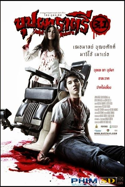 Phim ĐẦU THAI