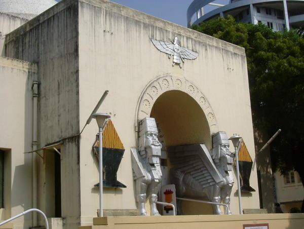 Zoroastrian Fire Temple, Mumbai, Indian. | Zoroastrianism ...