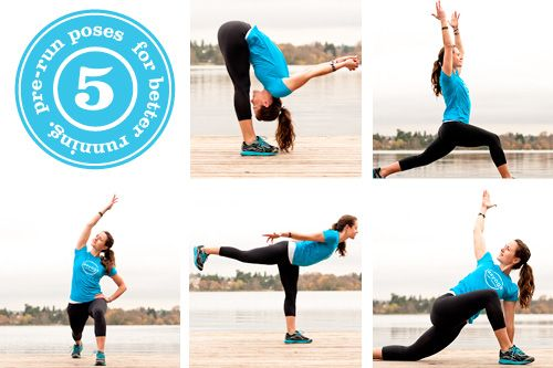 five pre-run poses for better running. #yoga