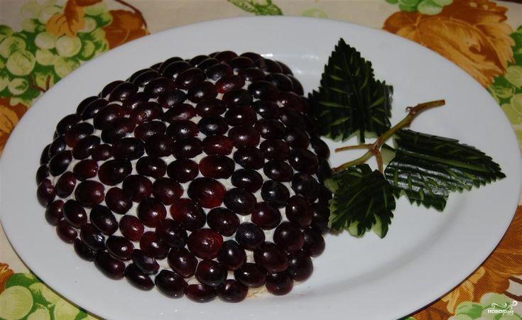Салаты с виноградом рецепты с