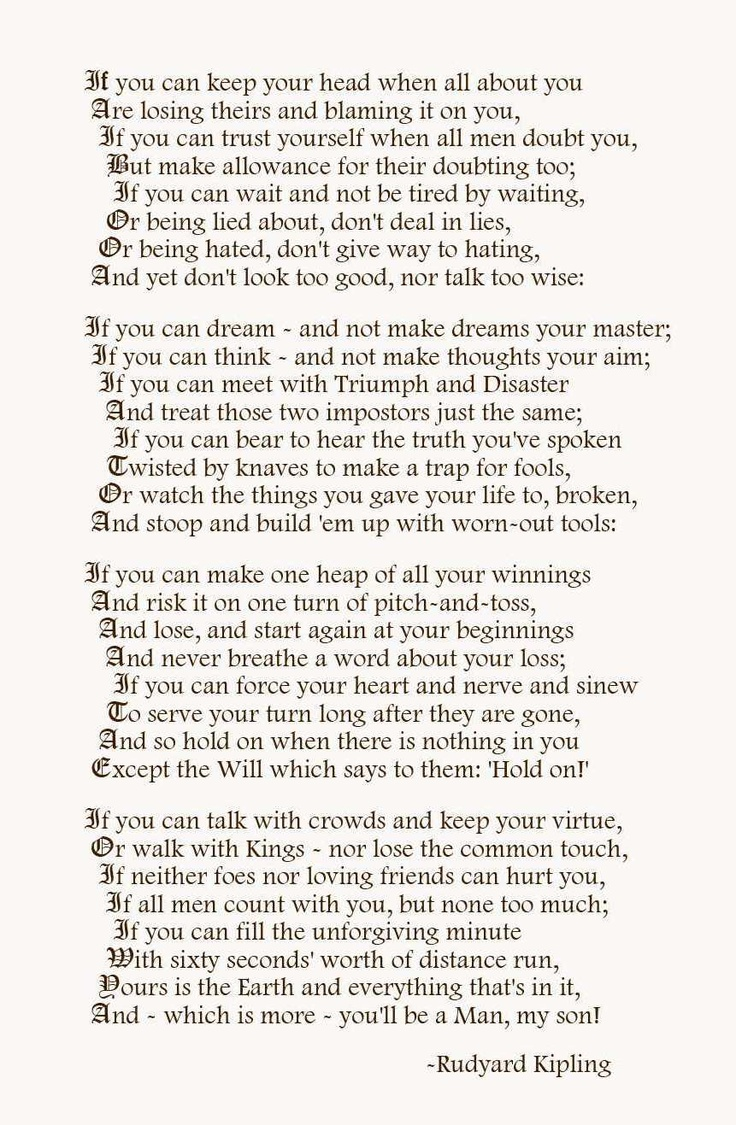 an analysis of if a poem by rudyard kipling What does the title mean in if, analysis of the poem's title.