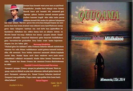 Afaan Oromoo Book New Book in Oromo Quuqama