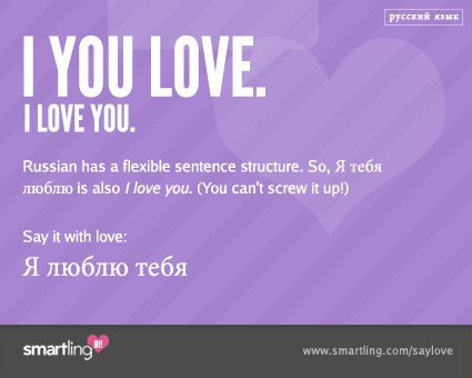 I Love You Quotes Russian : love you
