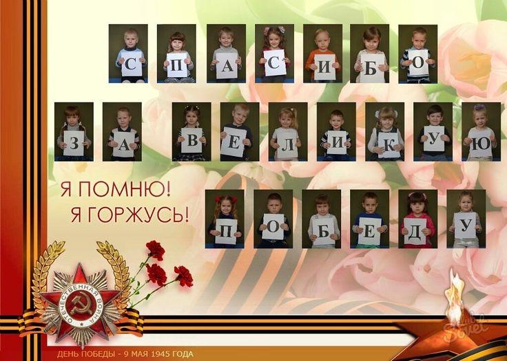 Открытка день рождения на казахском языке