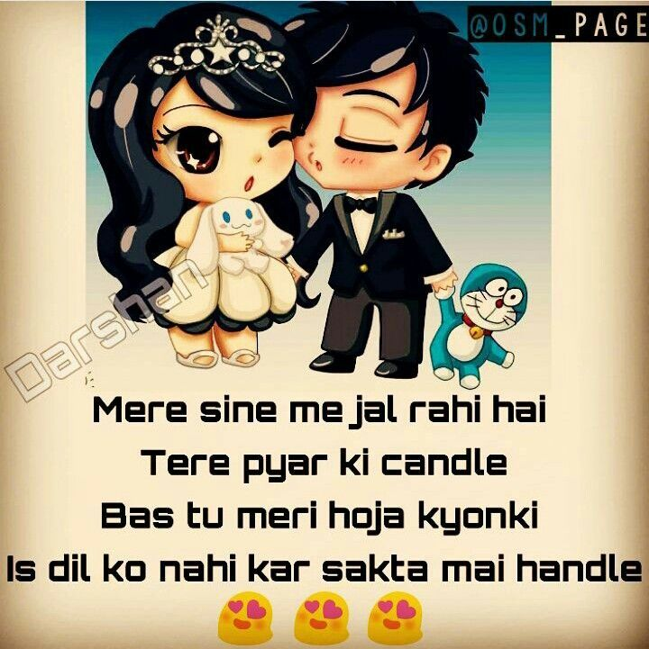 Cartoon images of love quotes
