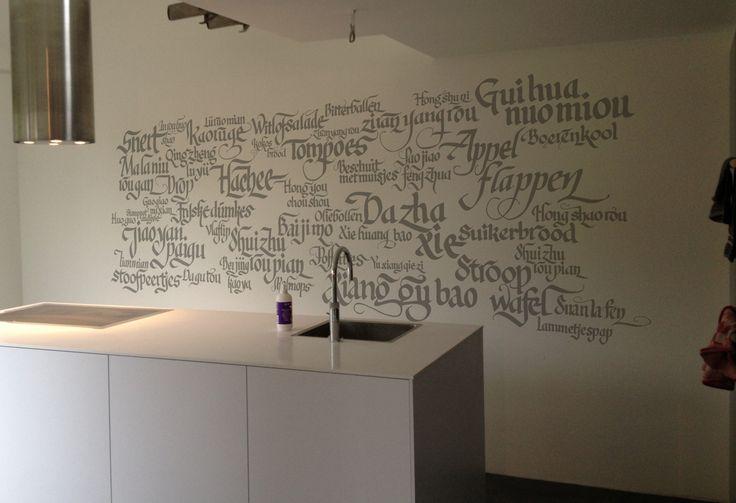 Vloertegels Badkamer Wit ~ Art Design Keukens Rotterdam  Project in Rotterdam Kralingen