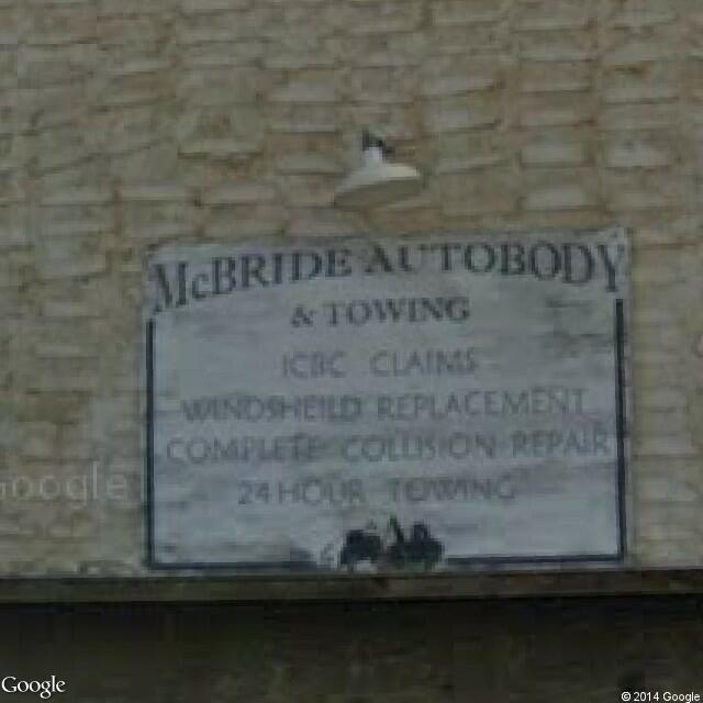 903 921 2 avenue mcbride bc v0j canada instant google street view