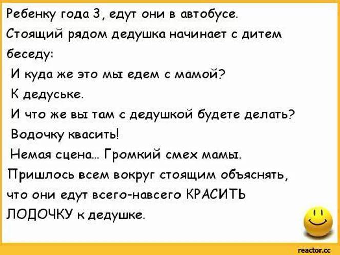 Бесплатные Mp3 Анекдоты