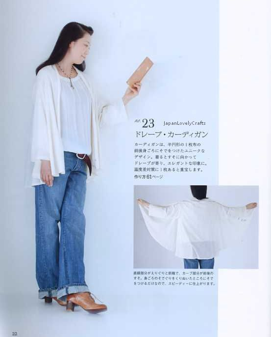 Kawaii Clothes for Chubby Women Japanese by JapanLovelyCrafts