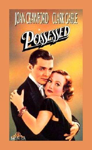 Cartel de la película Amor en venta    Possessed (1931)