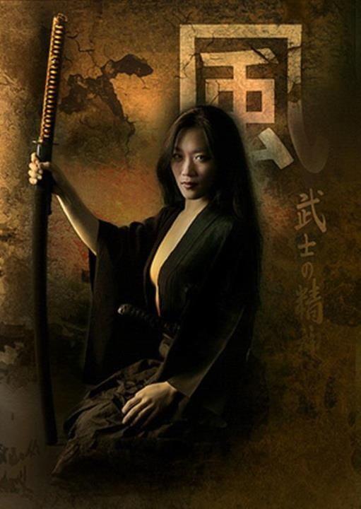 Samurai Girl katana  Spade  Pinterest