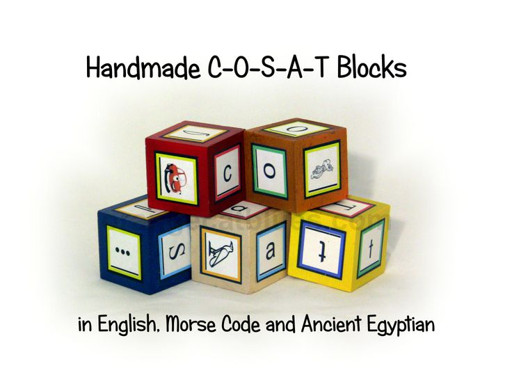 COSAT Blocks