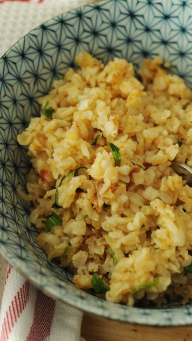 Coconut Ginger Fried Rice | Delicias | Pinterest