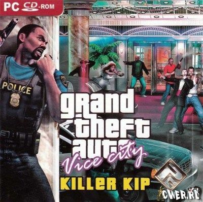 game killer 2.5 full version