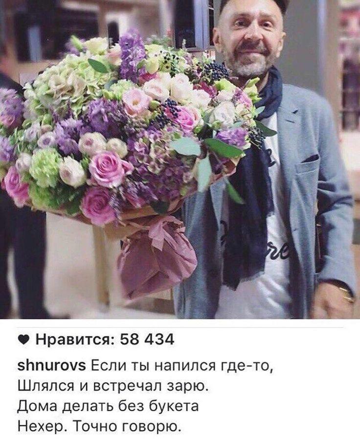 Анекдот Про Цветы