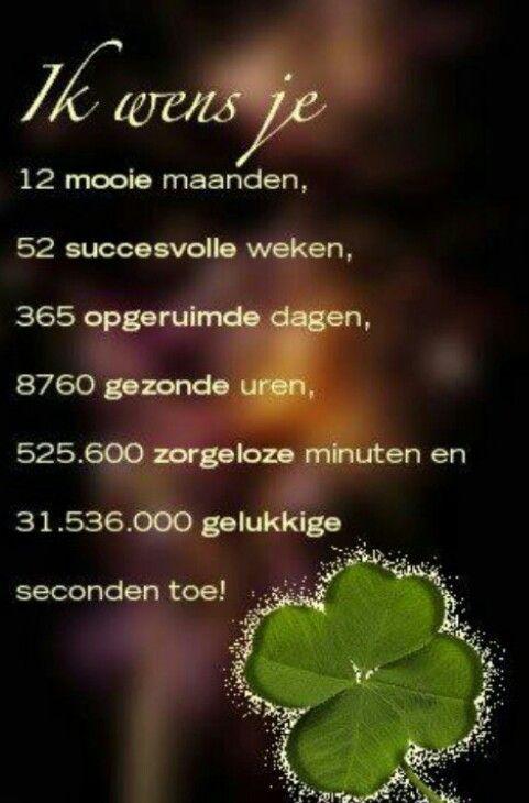 Words #quotes Leuk idee voor een muursticker. Binnenkort verkrijgbaar bij www.muurtekstenonline.nl in diverse formaten en kleuren.