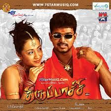 about ENTERTAINMENT: Bollywood movies on Pinterest | Tamil movies ...
